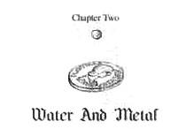 Вода и Метал
