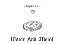 Вода и Металл