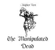 Мертвый Манипулятор